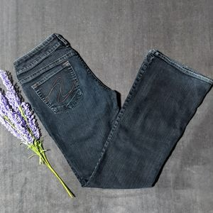 Silver Suki dark wash jeans